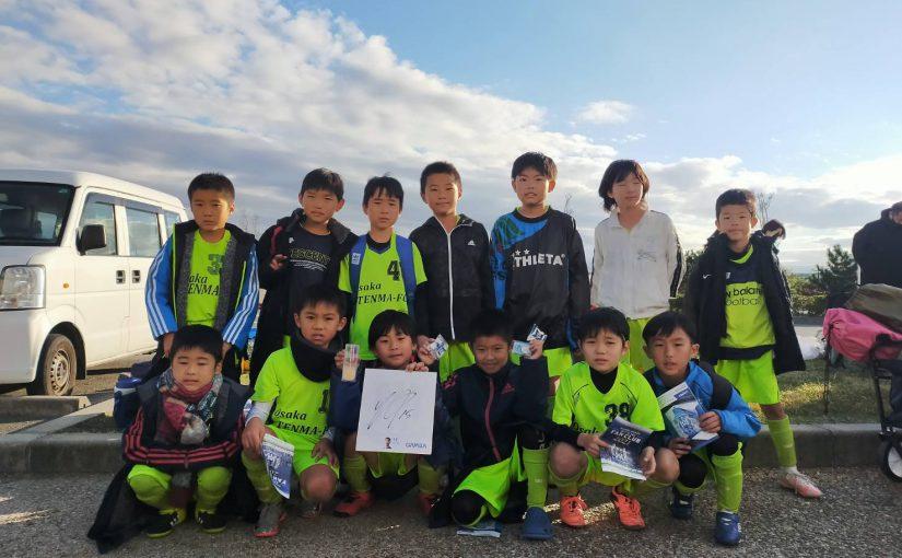 BABY FOOTBALL-CUP U-9大会