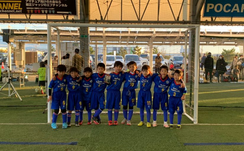 J-GREEN堺小学生サッカーU-8大会