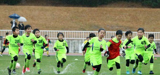 ミズノサッカーフェステバルU-8大会
