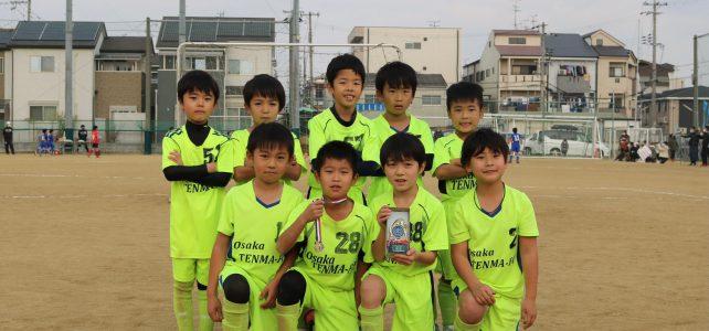 城南カップU-8大会3位入賞!