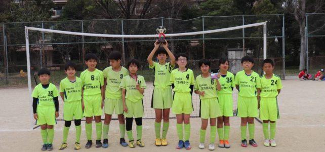 SmileEnd-CUP U-12大会優勝